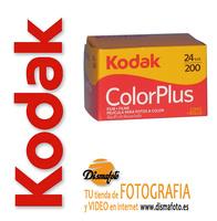 KODAK KODACOLOR 135-24 200 ASA C